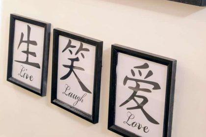 Live, Laugh, Love Art