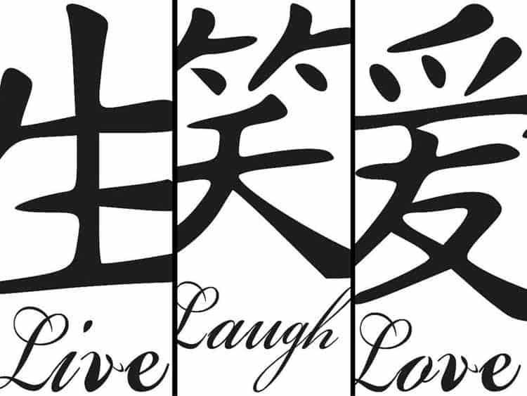 Live Laugh Love Diy Sign With Free Printables