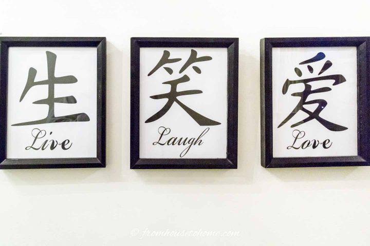 DIY printable Live, Laugh, Love signs