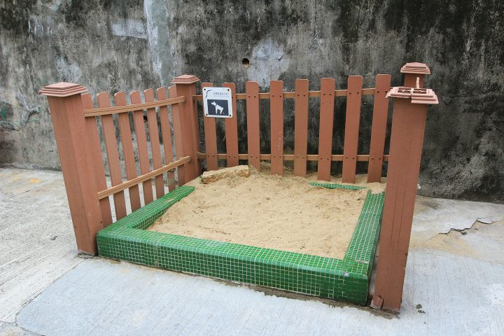 Dog toilet area